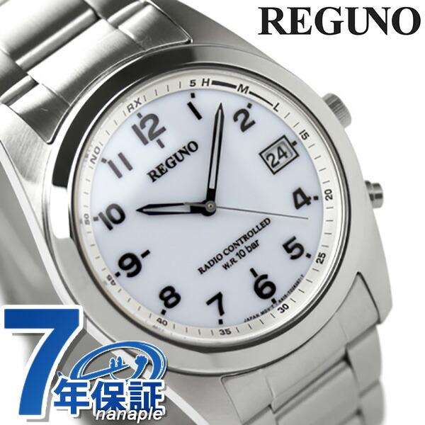 シチズン REGUNO レグノ ソーラーテック電波時計 ホワイト/アラビア RS25-0482H 腕時計 時計