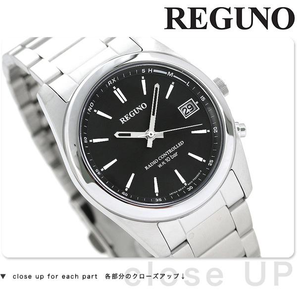 シチズン REGUNO レグノ ソーラーテック電波時計 ブラック/バーインデックス RS25-0483H 腕時計 時計【あす楽対応】