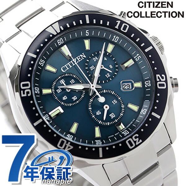 シチズン ソーラー クロノグラフ メンズ 腕時計 VO10-6772F CITIZEN ブルー 時計