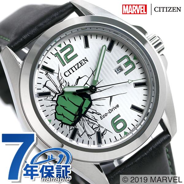 マーベル MARVEL ハルク 流通限定モデル メンズ 腕時計 エコドライブ AW1431-24W シチズン CITIZEN 時計【あす楽対応】