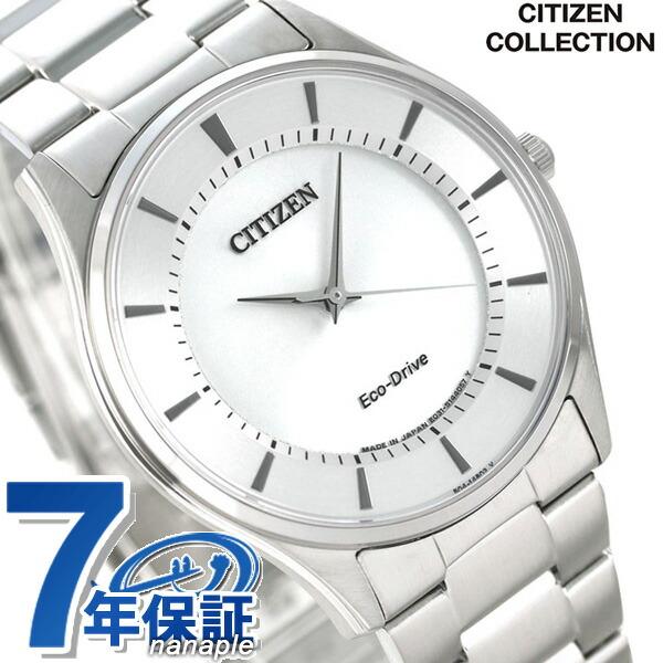 シチズン ソーラー メンズ 腕時計 BJ6480-51A CITIZEN シルバー 時計