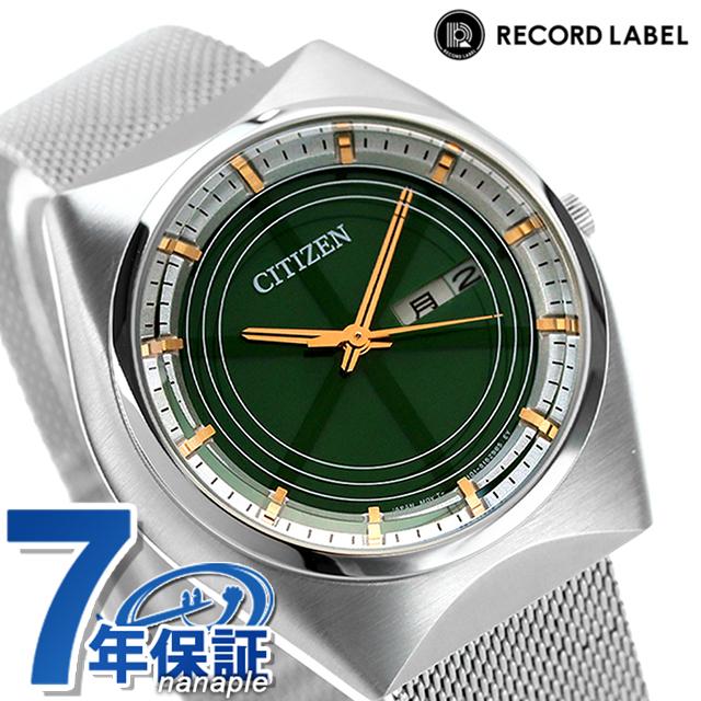 シチズン CITIZEN プロトタイプ 復刻 流通限定モデル エコドライブ メンズ 腕時計 BM8541-74W レトロシチズン グリーン 時計