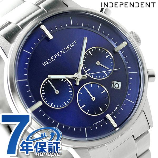 インディペンデント タイムレスライン クロノグラフ メンズ BR1-811-71 INDEPENDENT 腕時計 ブルー 時計