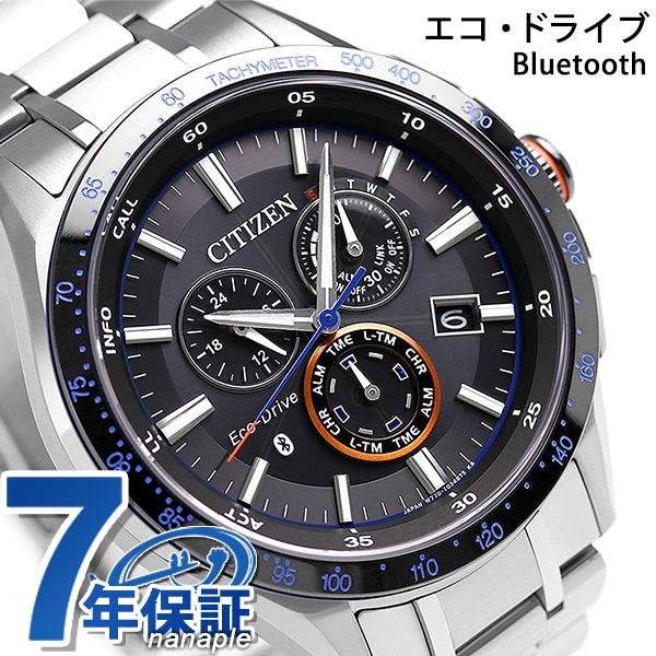 シチズン エコドライブ Bluetooth スマートウォッチ メンズ BZ1034-52E CITIZEN 腕時計 チタン 時計