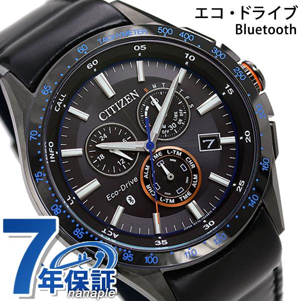 【今なら!エントリーだけで ポイント+5倍】 シチズン エコドライブ Bluetooth スマートウォッチ メンズ BZ1035-09E CITIZEN 腕時計 時計【あす楽対応】
