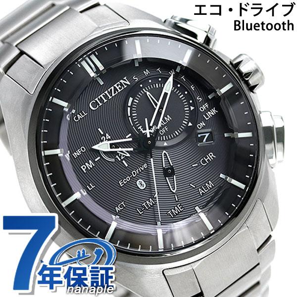 シチズン エコドライブ Bluetooth スマートウォッチ チタン BZ1041-57E CITIZEN 腕時計 ブラック 時計【あす楽対応】