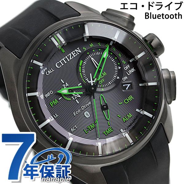 Citizen Ecodrive Bluetooth Smart Watch Titanium Bz1045 05e Citizen Watch Green X Black Clock