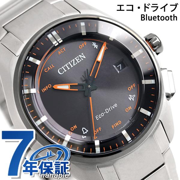 店内ポイント最大43倍!16日1時59分まで! シチズン エコドライブ Bluetooth チタン メンズ レディース BZ4004-57E CITIZEN 腕時計 ブラック スマートウォッチ 時計【あす楽対応】