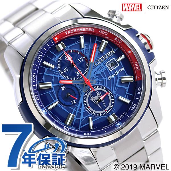 マーベル MARVEL スパイダーマン 流通限定モデル メンズ 腕時計 エコドライブ CA0429-53W シチズン CITIZEN 時計