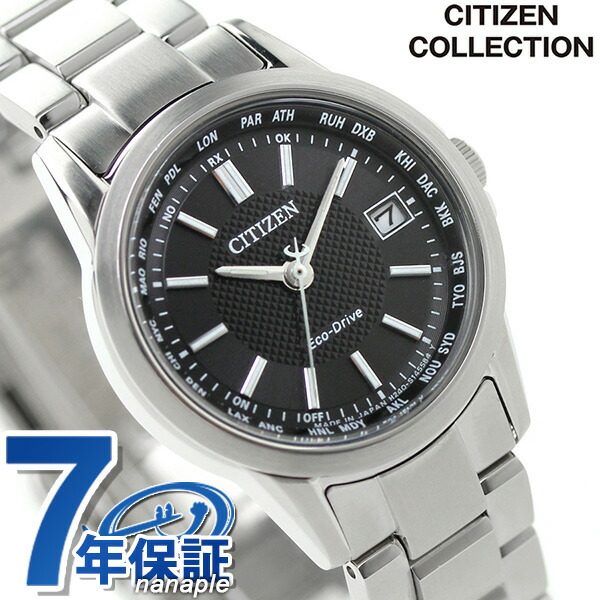 シチズン ダイレクトフライト 電波ソーラー レディース EC1130-55E CITIZEN 腕時計 ブラック 時計