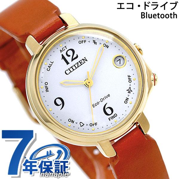 シチズン エコドライブ Bluetooth レディース 腕時計 EE4019-11A CITIZEN ホワイト×オレンジ スマートウォッチ 時計【あす楽対応】