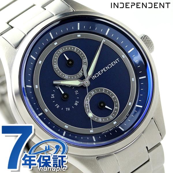 インディペンデント ソーラー マルチファンクション KB1-210-71 INDEPENDENT 腕時計 ブルー 時計