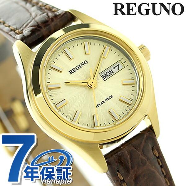シチズン レグノ リングソーラー レディース 腕時計 KM2-021-30 CITIZEN REGUNO ゴールド×ブラウン 時計【あす楽対応】