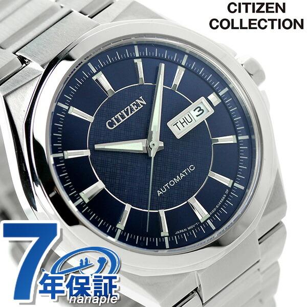 シチズン スポーティ メカニカルウォッチ 自動巻き NP4080-50L CITIZEN 腕時計 ブルー 時計