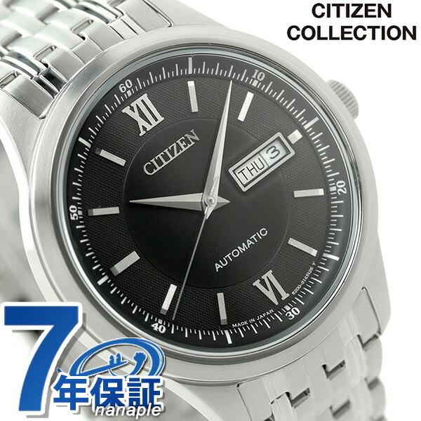 シチズン メカニカル メンズ 自動巻き NY4050-54E CITIZEN 腕時計 ブラック 時計