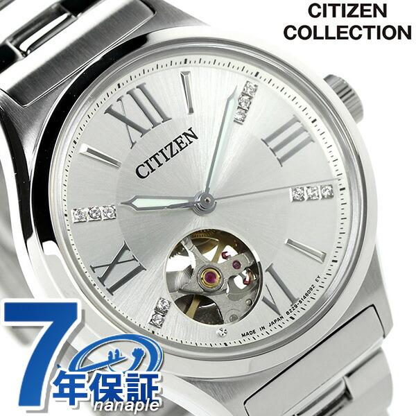シチズン メカニカルウォッチ 自動巻き レディース PC1000-56A CITIZEN 腕時計 シルバー 時計