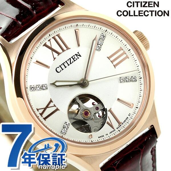 シチズン メカニカルウォッチ 自動巻き レディース PC1002-00A CITIZEN 腕時計 シルバー×ワインレッド 時計