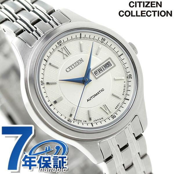 シチズン メカニカル レディース 自動巻き PD7150-54A CITIZEN 腕時計 シルバー 時計