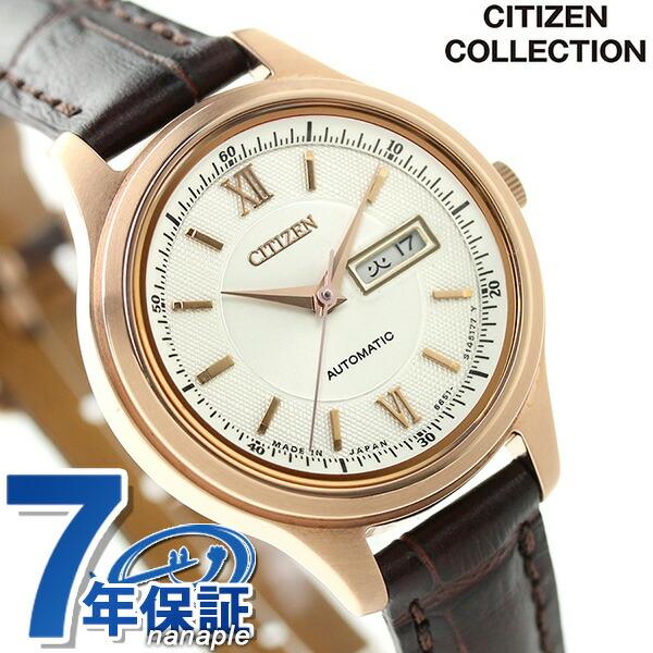 シチズン メカニカル レディース 自動巻き PD7152-08A CITIZEN 腕時計 シルバー×ブラウン 時計