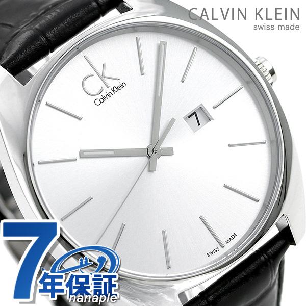 カルバンクライン メンズ 腕時計 革ベルト カレンダー 45mm K2F21120 CALVIN KLEIN エクスチェンジ 時計【あす楽対応】