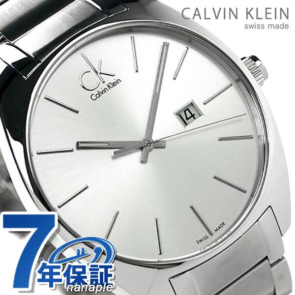 カルバンクライン エクスチェンジ メンズ 腕時計 K.2F211.26 CALVIN KLEIN クオーツ シルバー【あす楽対応】