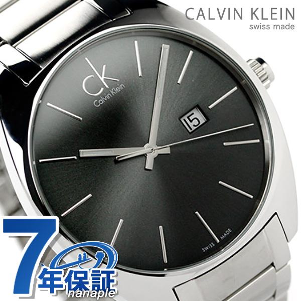 カルバンクライン エクスチェンジ メンズ 腕時計 K.2F211.61 CALVIN KLEIN クオーツ ダークグレー【あす楽対応】