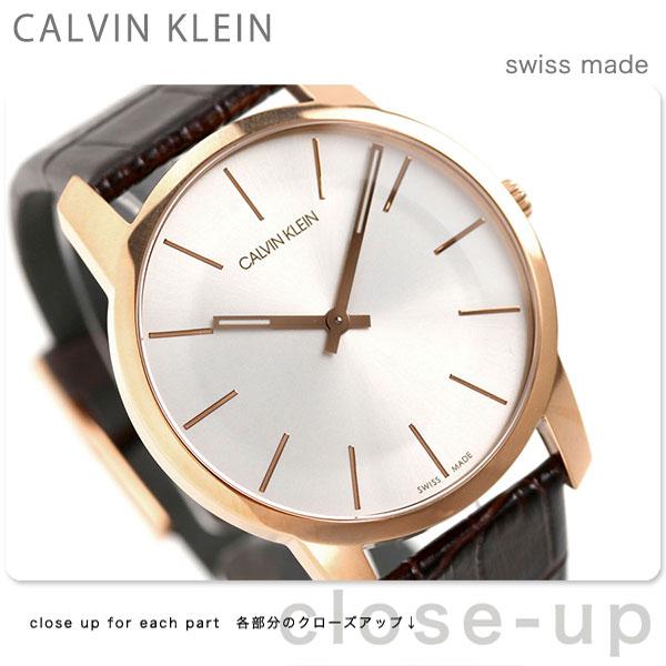 カルバンクライン メンズ 腕時計 city シルバー×ブラウンレザー K2G21629