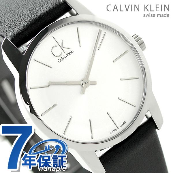 カルバンクライン シティ クオーツ レディース 腕時計 K2G231C6 シルバー×ブラック 時計【あす楽対応】