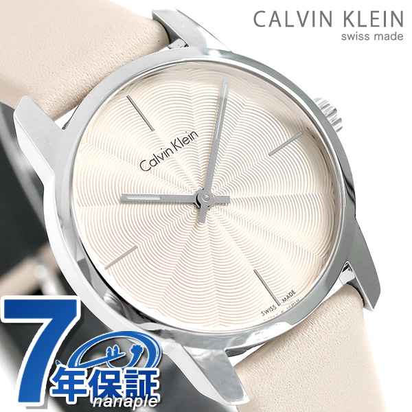 カルバンクライン 時計 レディース 革ベルト スイス製 K2G231XH CALVIN KLEIN 腕時計 シティ 31mm【あす楽対応】