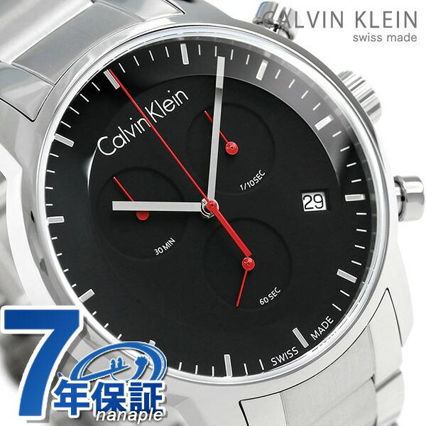 カルバンクライン シティ クロノグラフ 43mm スイス製 K2G271.41 CALVIN KLEIN 腕時計【あす楽対応】