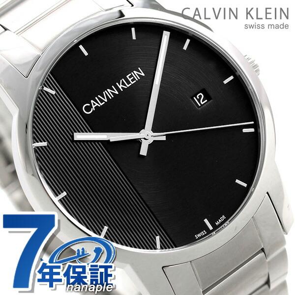 カルバンクライン 時計 メンズ ブラック スイス製 K2G2G14Y CALVIN KLEIN 腕時計 シティ 43mm【あす楽対応】