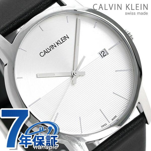 カルバンクライン 時計 メンズ 革ベルト スイス製 K2G2G1CD CALVIN KLEIN 腕時計 シティ 43mm【あす楽対応】