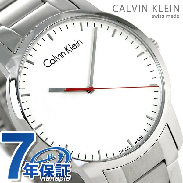 カルバンクライン シティ メンズ 腕時計 スイス製 K2G2G1Z6 CALVIN KLEIN シルバー 時計【あす楽対応】
