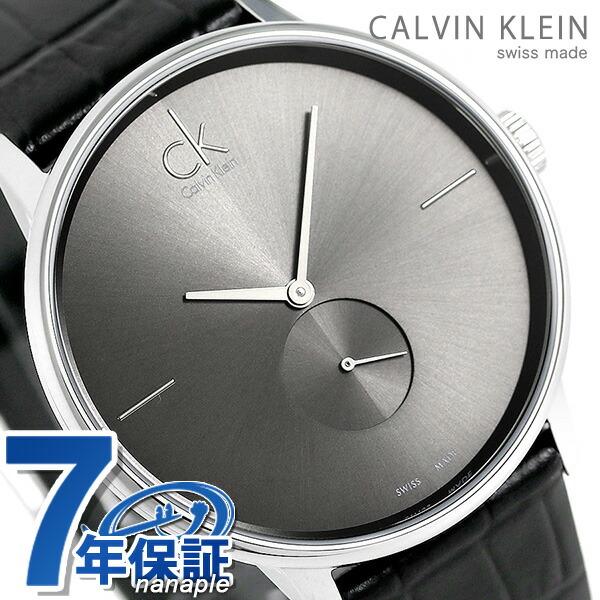 カルバンクライン アクセント スイス製 メンズ 腕時計 K2Y211.C3 CALVIN KLEIN グレーシルバー 時計【あす楽対応】