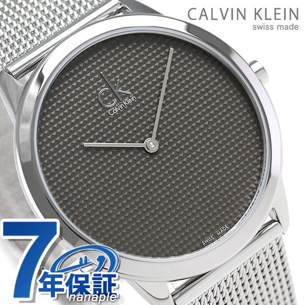カルバンクライン ミニマル 40mm スイス製 メンズ 腕時計 K3M211.2X CALVIN KLEIN シルバー 時計【あす楽対応】