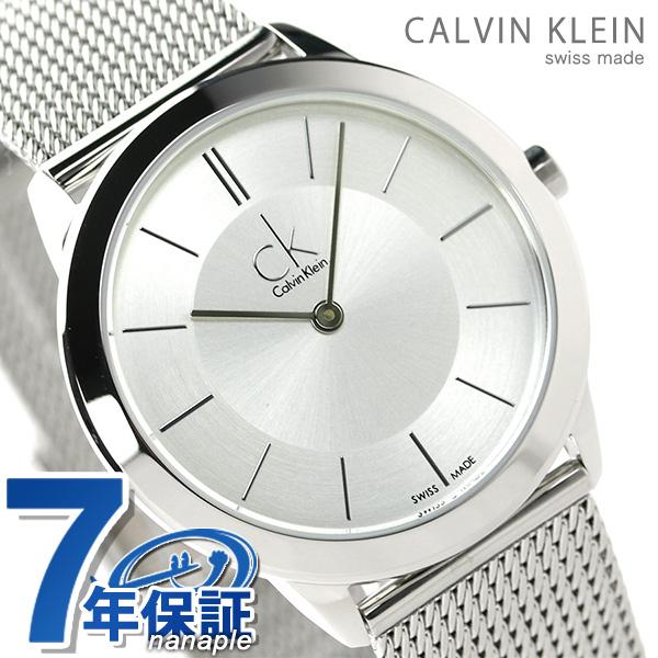 店内ポイント最大43倍!16日1時59分まで! カルバンクライン ミニマル ミッドサイズ 腕時計 K3M22126 シルバー 時計【あす楽対応】
