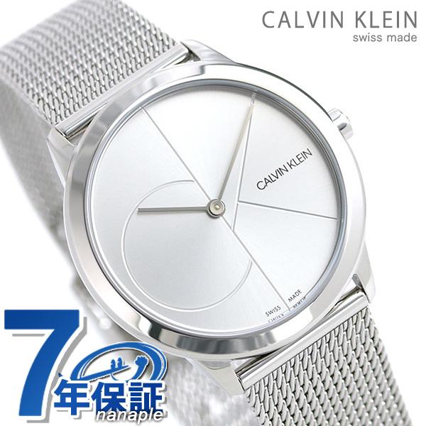 カルバンクライン 時計 レディース 腕時計 CALVIN KLEIN ミニマル 35mm K3M2212Z シルバー【あす楽対応】