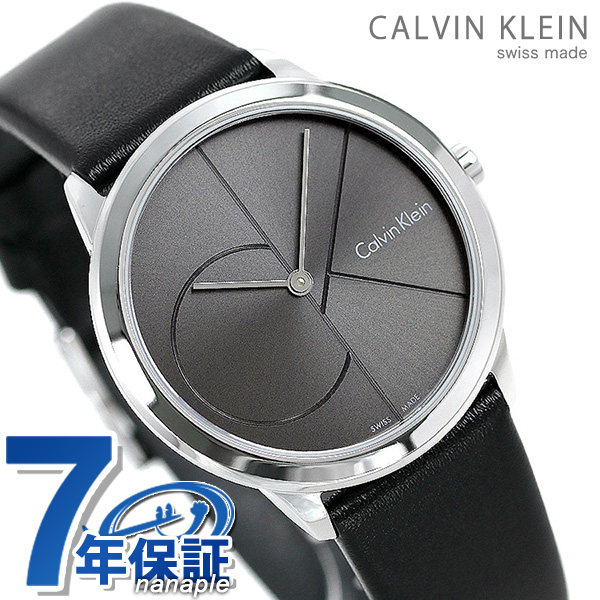 店内ポイント最大43倍!16日1時59分まで! カルバンクライン 時計 レディース 腕時計 35mm グレーシルバー×ブラック 革ベルト K3M221C3 ミニマル CALVIN KLEIN カルバン・クライン【あす楽対応】