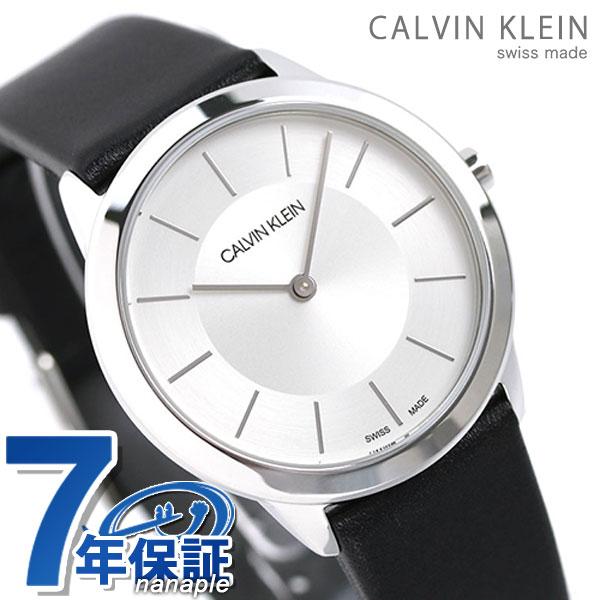 カルバンクライン ミニマル 35mm スイス製 レディース K3M221.C6 CALVIN KLEIN 腕時計 時計【あす楽対応】