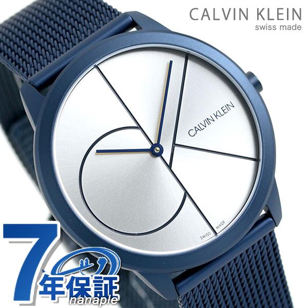 カルバンクライン 時計 メンズ 腕時計 CALVIN KLEIN ミニマル 40mm K3M51T56 シルバー×ブルー【あす楽対応】