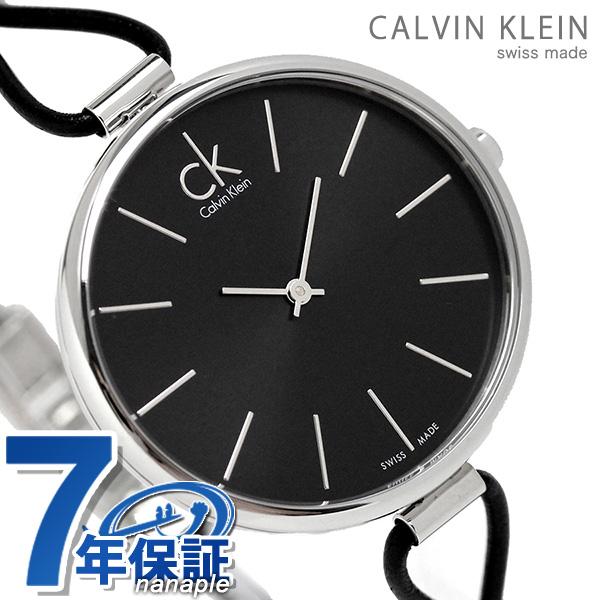 カルバンクライン セレクション レディース 腕時計 K3V231C1 CALVIN KLEIN ブラック 時計