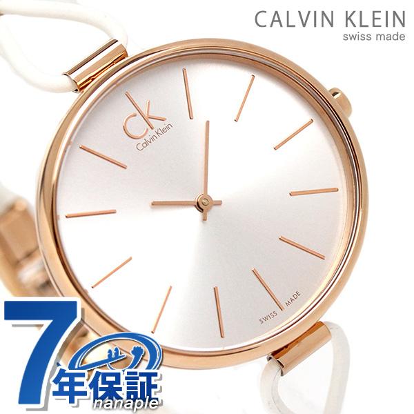 カルバンクライン セレクション レディース 腕時計 K3V236L6 CALVIN KLEIN シルバー×ホワイト 時計