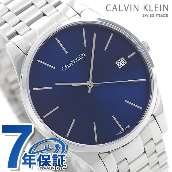 店内ポイント最大43倍!16日1時59分まで! カルバンクライン 時計 メンズ 腕時計 40mm ブルー×シルバー K4N2114N タイム CALVIN KLEIN カルバン・クライン【あす楽対応】