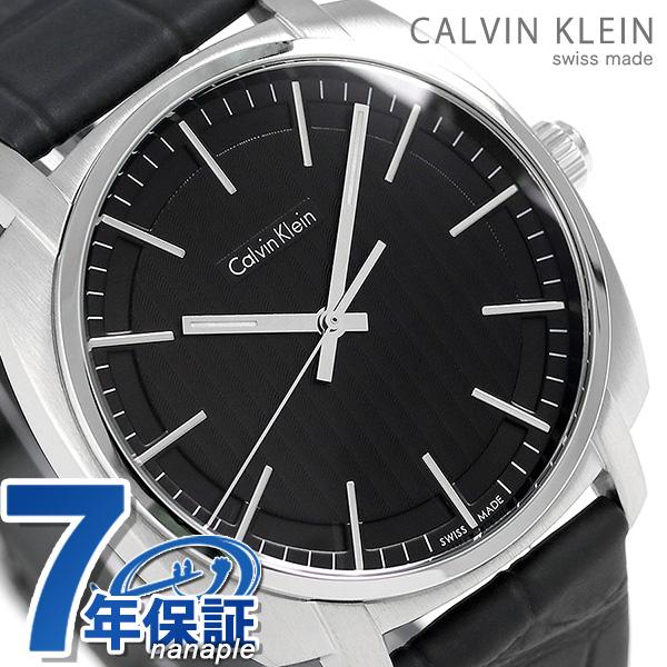 カルバンクライン ハイライン 43mm スイス製 メンズ K5M311.C1 CALVIN KLEIN 腕時計 時計【あす楽対応】
