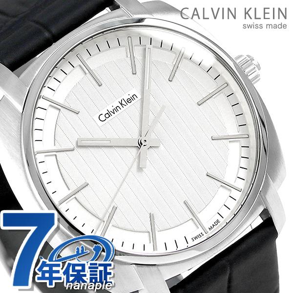 カルバンクライン ハイライン 43mm スイス製 メンズ K5M311.C6 CALVIN KLEIN 腕時計 時計【あす楽対応】