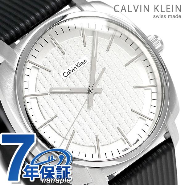 カルバンクライン ハイライン 43mm スイス製 メンズ K5M311.D6 CALVIN KLEIN 腕時計 時計【あす楽対応】