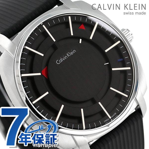 カルバンクライン ハイライン 43mm スイス製 メンズ K5M3X1.D1 CALVIN KLEIN 腕時計 時計【あす楽対応】