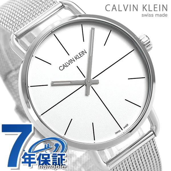 店内ポイント最大43倍!16日1時59分まで! カルバンクライン 時計 メンズ 腕時計 42mm シルバー K7B21126 イーブン エクステンション CALVIN KLEIN カルバン・クライン【あす楽対応】