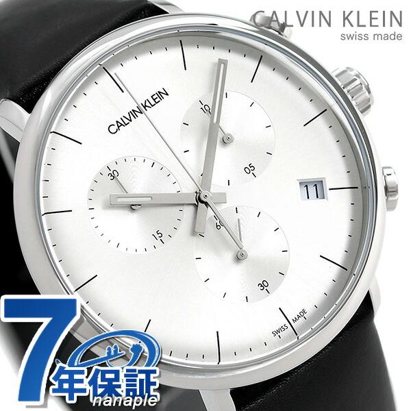 カルバンクライン 時計 メンズ クロノグラフ スイス製 K8M271C6 CALVIN KLEIN 腕時計 ハイヌーン 43mm【あす楽対応】