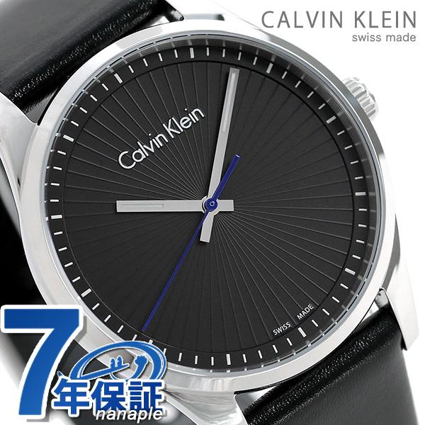 カルバンクライン 時計 メンズ 革ベルト スイス製 K8S211C1 CALVIN KLEIN 腕時計 ステッドファスト 40mm【あす楽対応】